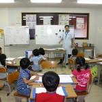 算数オリンピック数理教室 アルゴクラブ【夏休み編】