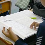 合格者の声(2016年高校受験編)