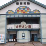 河合塾マナビス特別講演会「入試英語の攻略法」が開催されました