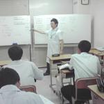 ライブ授業で基礎を固めよう!高1生夏季講座