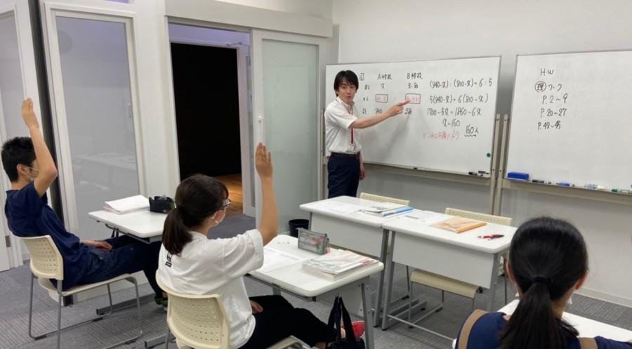 難関高校合格
