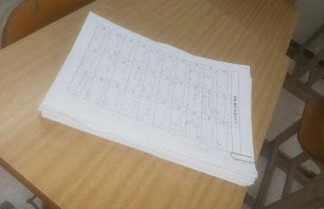 プログラミング教室③