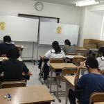ベネッセ4技能型英語検定「GTEC」実況レポ!