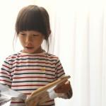 家庭でできる「英語4技能」学習法 ~その2~