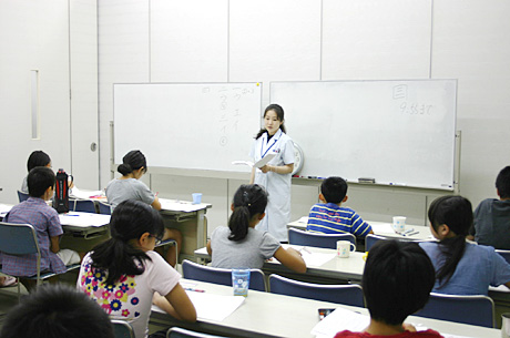 国語特訓2