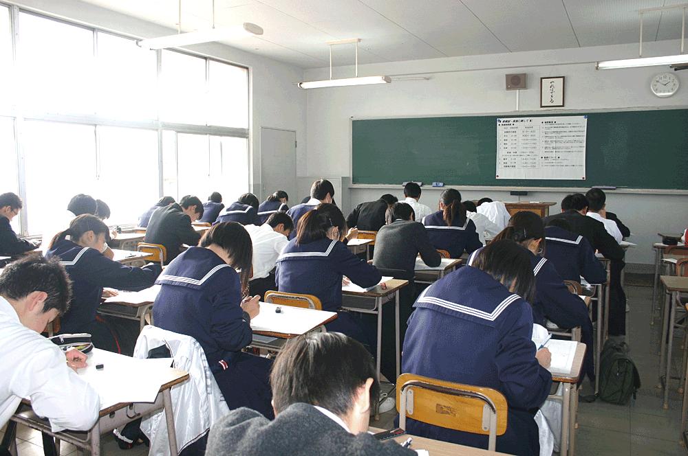 高校受験編
