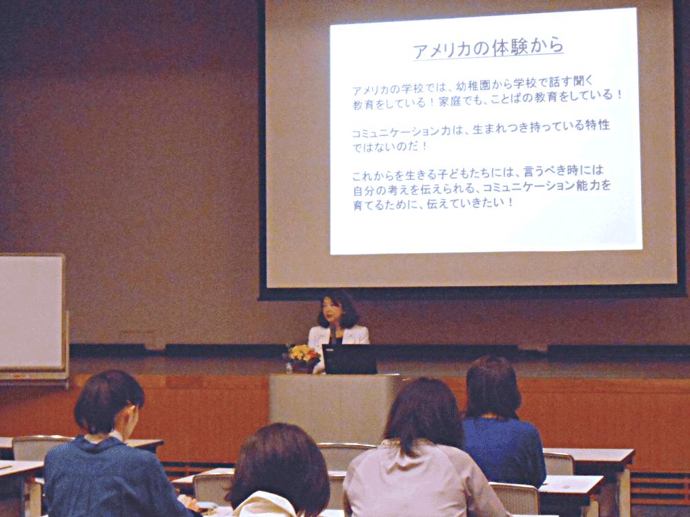高取しづか講演会1