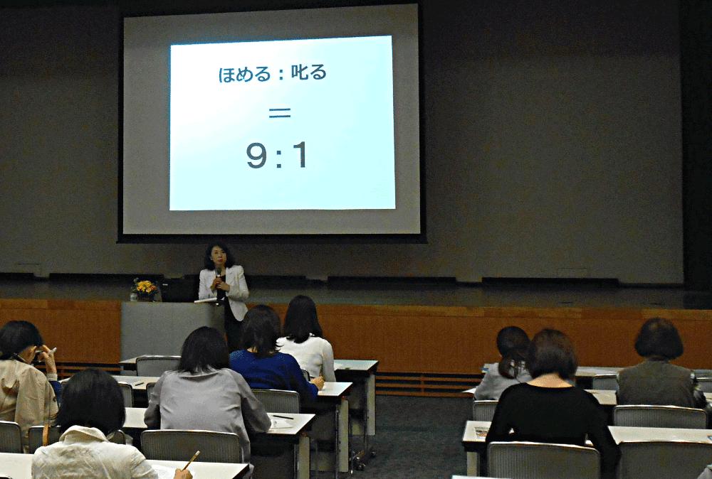 高取しづか講演会4