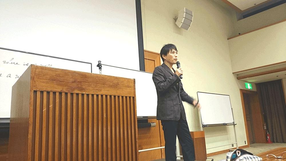 西きょうじ先生公開授業2