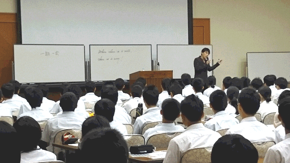 西きょうじ先生公開授業4