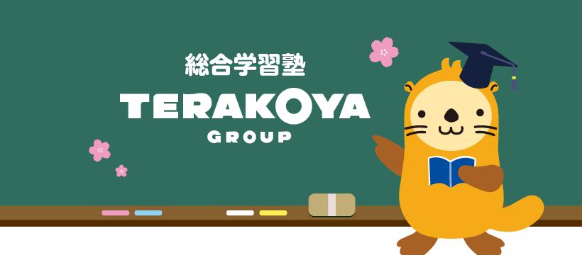 Facebook_寺小屋ロゴ