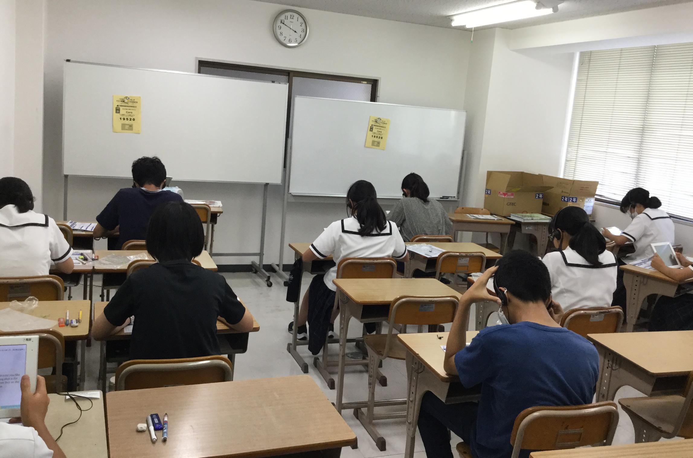 GTEC_中学生0